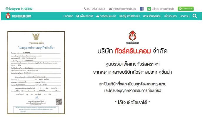 Capture_Certificated.JPG