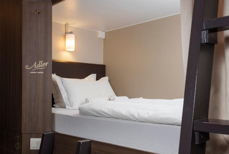ที่พัก Singapore - Adler Hostel 3