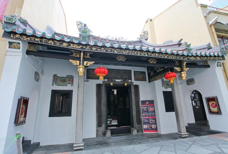 ที่พัก Singapore - AMOY 1