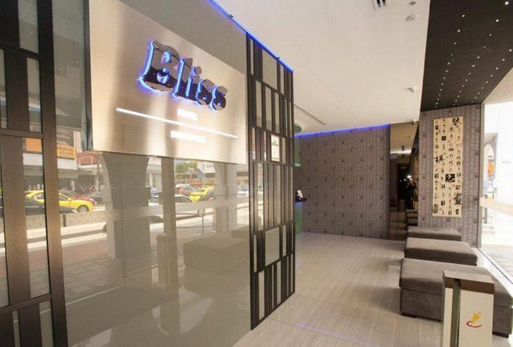 ที่พัก Singapore - Bliss Hotel Singapore 2