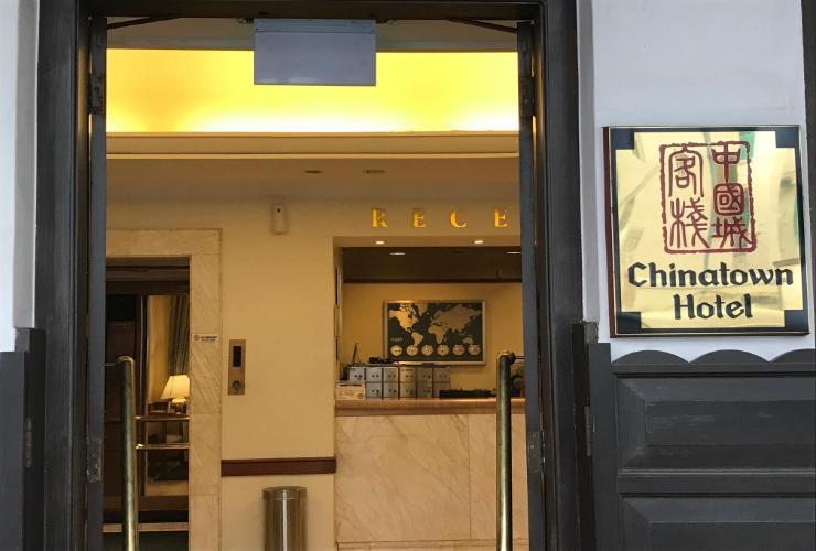 ที่พัก Singapore - Chinatown Hotel 2