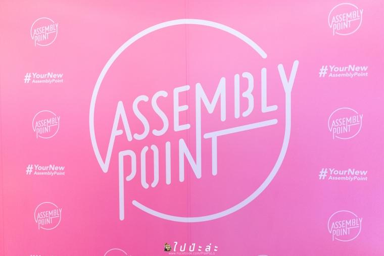 assembly-4612
