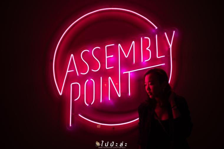 assembly-4718